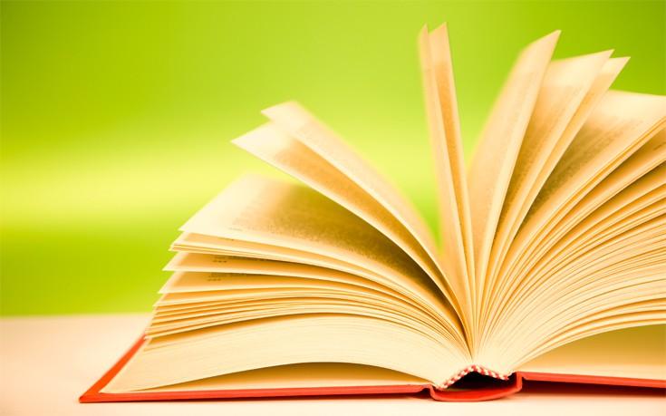 Ο Δήμος Αθηναίων γιορτάζει την Παγκόσμια Ημέρα Βιβλίου