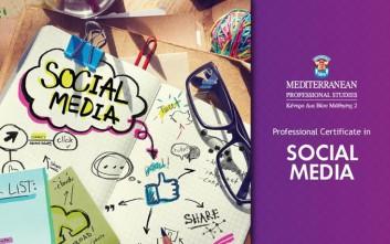 Hands-on, εργαστηριακό σεμινάριο σε Digital και Social Media Marketing