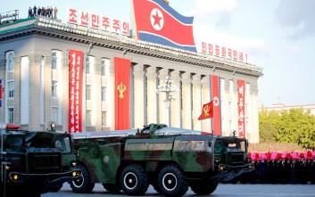 Κορέα προξενιό συνεχίσετε να βγαίνετε ή όχι