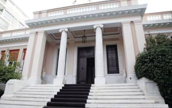 Γραφείο Τύπου Πρωθυπουργού