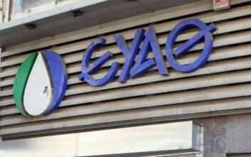 ΕΥΑΘ: Εξομαλύνεται η υδροδότηση στη Θεσσαλονίκη μετά το πρόβλημα στον Αλιάκμονα