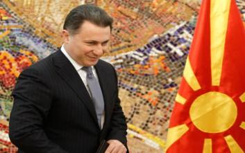 Σε νέα φάση εισέρχεται η πολιτική κρίση στα Σκόπια