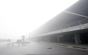 Συνεχίζονται τα προβλήματα στο αεροδρόμιο «Μακεδονία» εξαιτίας της ομίχλης