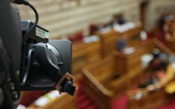 Κόκκινα δάνεια: Με τη διαδικασία του κατεπείγοντος στη Βουλή το σχέδιο «Ηρακλής»