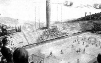 Η ιστορία της μίας και μοναδικής φοράς που παιχνίδι διεκόπη λόγω... UFO