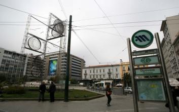 Ανοίγουν τρεις σταθμοί του μετρό για τους άστεγους λόγω ψύχους