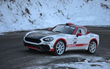 Πρεμιέρα του Abarth 124 Rally με Monte Carlo