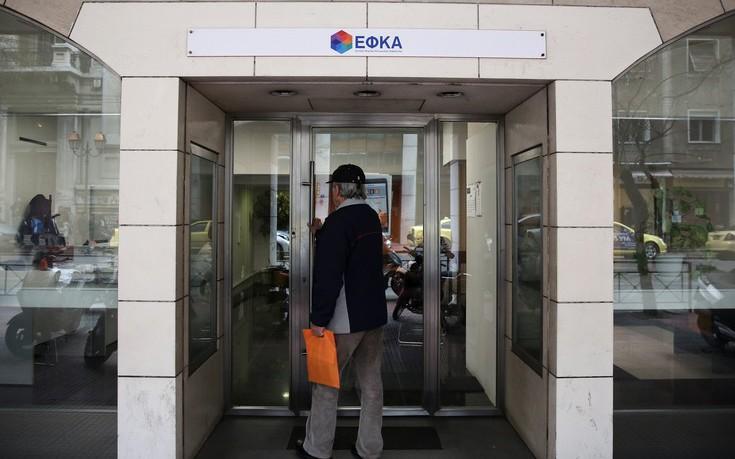 Ο ΕΦΚΑ καθυστερεί τις νέες ασφαλιστικές εισφορές