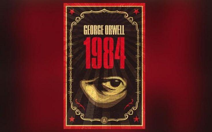 1984bookorwellv2