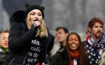 Η Μαντόνα τα μάζεψε για τα περί ανατίναξης του Λευκού Οίκου
