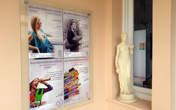 Δυναμική είσοδος στα πολιτιστικά δρώμενα της Κορινθίας από το Καλογεροπούλειο Ίδρυμα