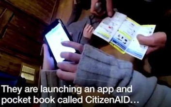 Εφαρμογή δείχνει πώς θα σώσουμε ζωές σε περίπτωση τρομοκρατικής επίθεσης