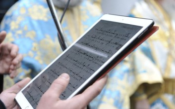 Ψέλνοντας στα Θεοφάνια μέσω... tablet