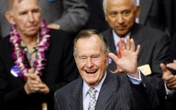 Στο νοσοκομείο ο Τζορτζ Μπους ο πρεσβύτερος