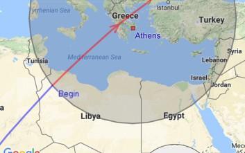 Ορατός με γυμνό μάτι από την Ελλάδα το απόγευμα ο διεθνής διαστημικός σταθμός