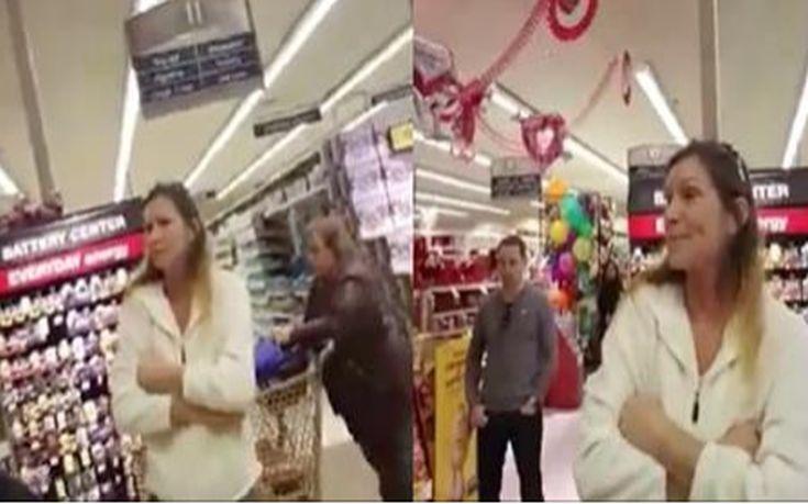 Μιλούσαν ελληνικά ενώ ψώνιζαν και δέχτηκαν ρατσιστική επίθεση