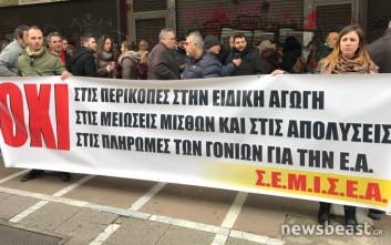 Διαμαρτυρία εργαζομένων στην Ειδική Αγωγή στο υπουργείο Εργασίας
