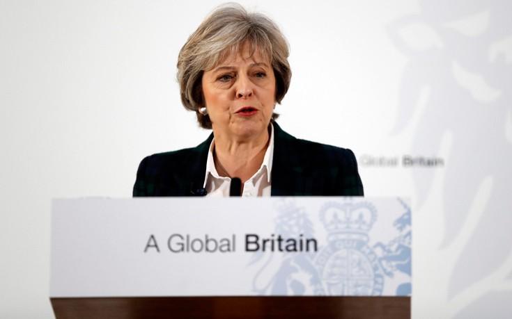 Τερέζα Μέι: Φεύγουμε από την Ευρωπαϊκή Ένωση, όχι από την Ευρώπη