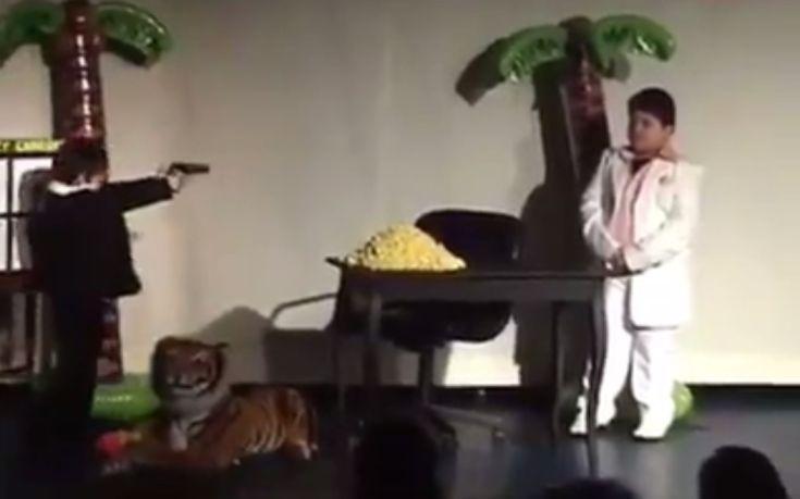 Μαθητές δημοτικού στις ΗΠΑ ανέβασαν σε θεατρικό τον… «Σημαδεμένο»