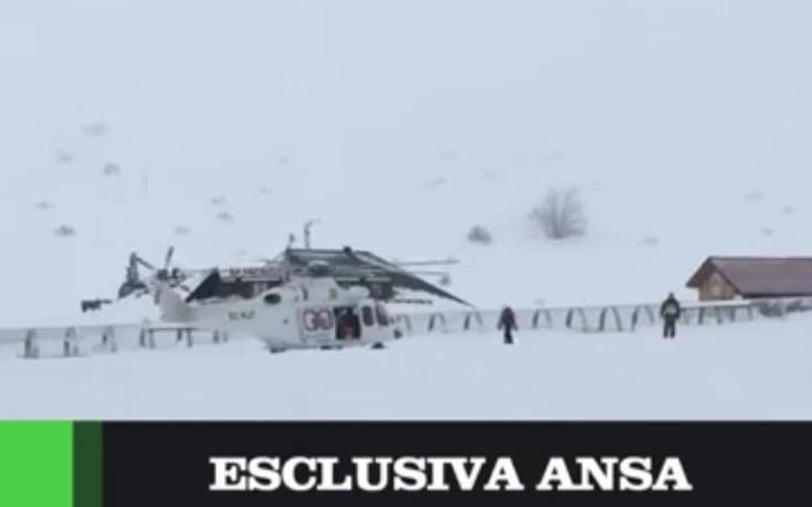 Βίντεο από τις τελευταίες στιγμές του μοιραίου ελικοπτέρου στην Ιταλία