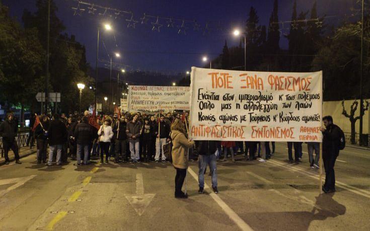 Ολοκληρώθηκε η αντιφασιστική διαδήλωση για τα Ίμια