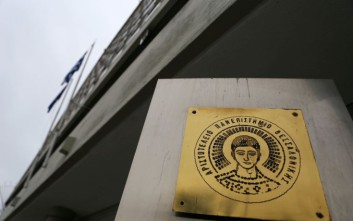 Κλειστό το ΑΠΘ στις 16 και 17 Νοεμβρίου με απόφαση των πρυτανικών αρχών