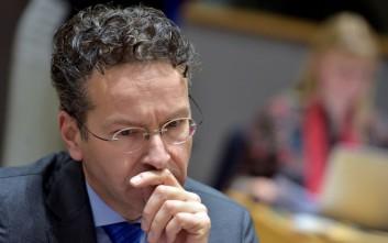 Ντάισελμπλουμ: Στόχος ήταν να σωθούν οι επενδυτές εκτός Ελλάδας