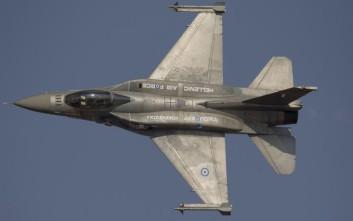 Πού οφείλεται το ατύχημα με το F-16 στον Άραξο