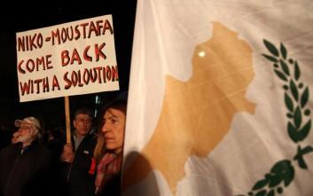 Πέντε άτομα θα εξετάσουν τους χάρτες για το μέλλον της Κύπρου