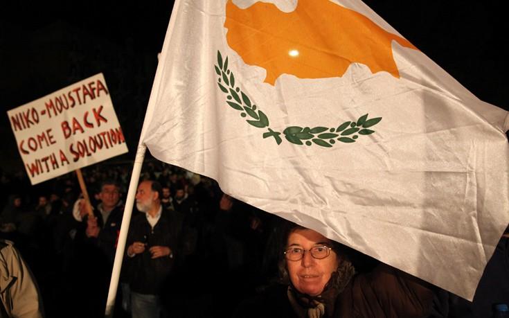 Κοινή εκδήλωση Ελληνοκυπρίων και Τουρκοκυπρίων