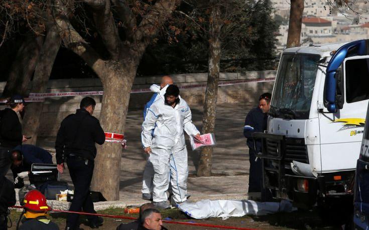 Φορτηγό έπεσε πάνω σε στρατιώτες στην Ιερουσαλήμ