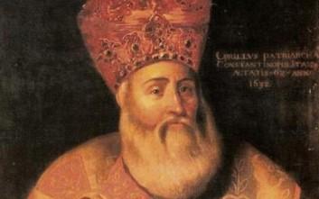 Ο μαρτυρικός πατριάρχης που τον πολέμησαν οι καθολικοί και τον στραγγάλισαν οι Τούρκοι