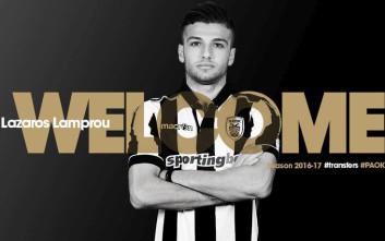 Ποδοσφαιριστής του ΠΑΟΚ και επίσημα ο Λάζαρος Λάμπρου