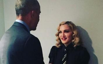 Μαντόνα στον Ομπάμα: Αντίο Πρόεδρε, δεν θα υπάρξει άλλος σαν εσένα!