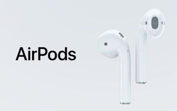 Τα AirPods της Apple θα μπορούσαν να είναι στις 200 πλουσιότερες εταιρείες του κόσμου