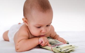 Πώς θα εξοικονομήσετε χρήματα με ένα μωρό στο σπίτι