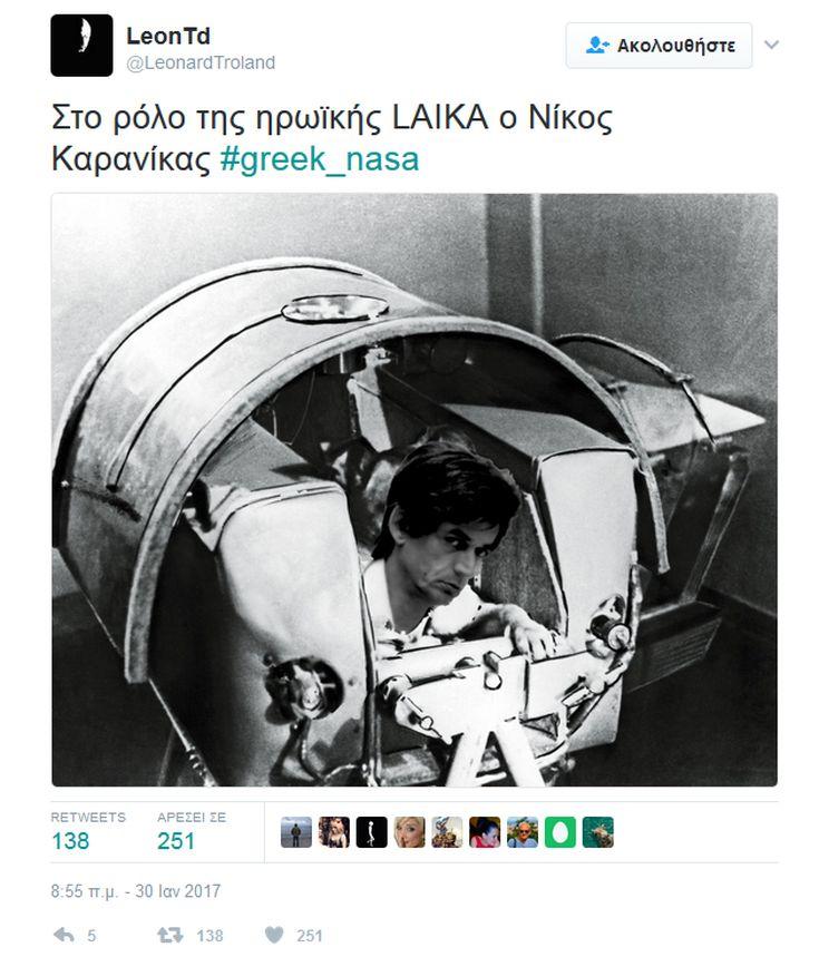 nasa12