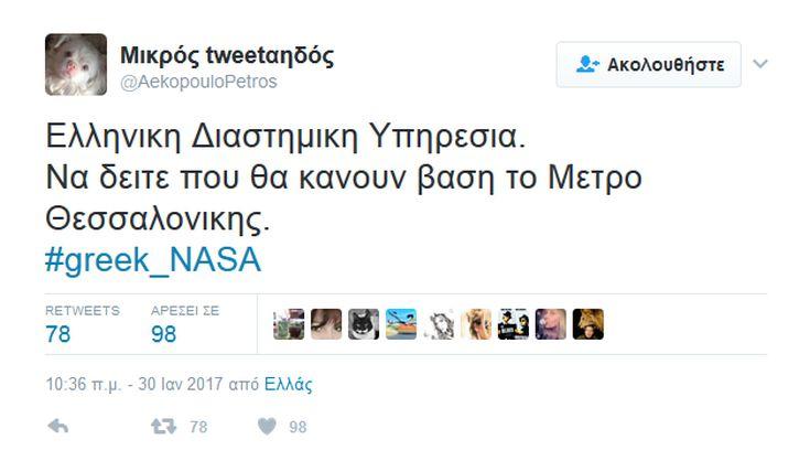 nasa26