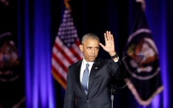 Τι ζήτησε ο Ομπάμα από τους Αμερικάνους στην αποχαιρετιστήρια ομιλία του