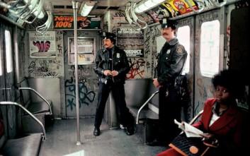 Το μετρό της Νέας Υόρκης του 70' και του 80'