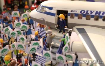 Playmobil έγινε το νεύμα του Ανδρέα Παπανδρέου στη Δήμητρα Λιάνη