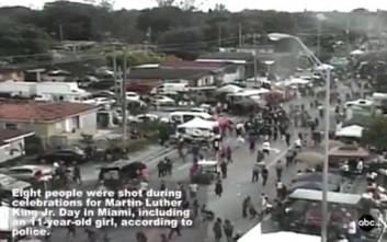 Πυροβολισμοί και πανικός σε εκδήλωση στη μνήμη του Μάρτιν Λούθερ Κινγκ στο Μαϊάμι