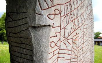Μυστηριώδεις αρχαίοι ρούνοι που πονοκεφαλιάζουν τους κρυπτογράφους