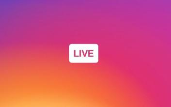 Μετάδοση βίντεο ζωντανής ροής μέσω... Instagram