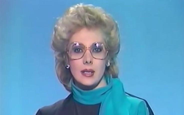 Πέθανε η παρουσιάστρια Κέλλυ Σακάκου