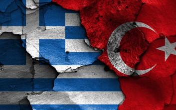 Επιστολή - απάντηση της Ελλάδας στον ΟΗΕ για Τουρκία και υφαλοκρηπίδα