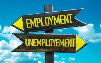 Γερμανία: Ξεπέρασε τις προσδοκίες η μείωση του αριθμού των ανέργων τον Απρίλιο