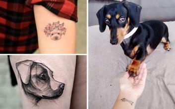 Τατουάζ με τον καλύτερο φίλο του ανθρώπου