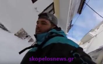 Snowboard στα σοκάκια της Σκοπέλου