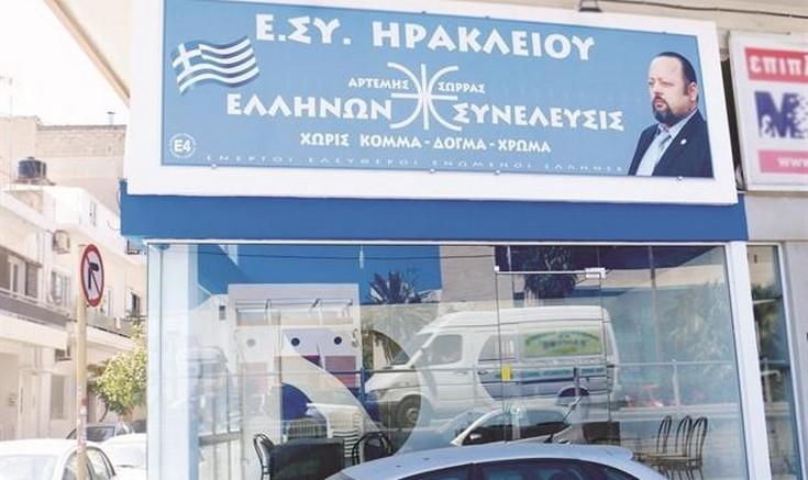 Οφειλέτης με χρέη 220.000 ευρώ στην εφορία ζητάει να πληρωθούν από τον Σώρρα